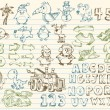 Royalty-Free Stock Vector: Mega Doodle Sketch Vector Set