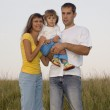 Young family smile — Stock Photo #3744849