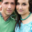 Stock Photo: Portrait of young couple smiling