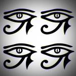 The Egyptian hieroglyph — Stock Photo