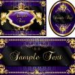 Royal Template Set Purple — Stock Vector