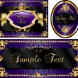 Royal Template Set Purple - Stock Vector