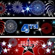 July 4th Firework Banners — Stock Vector