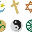 Religious Icons — Stock Vector
