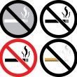 No Smoking Sign — Stock Vector #3718515