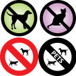 No Pets Allowed Sign — Stock Vector