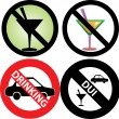 No Drinking Sign 2 - Stock vektor