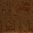 Background of the Egyptian hieroglyphs — Stock Photo