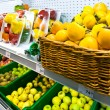 Stock Photo: Fresh vegetables, fruits