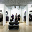 Interior of shopping - Stockfoto