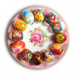 Easter eggs. — Stock Photo #2840437