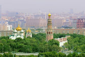 Panorama of Moscow. — Foto Stock