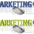 marketing — Photo