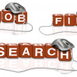 Search job find - Foto de Stock