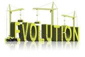 Evolution eller intelligent design skapande — Stockfoto