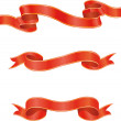 Stock Vector: Set of red ribbons, vector illustration