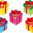 Stock Vector: Gift box set