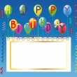Stock Vector: Birthday card with balloons