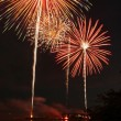 Fireworks Display with Reflection — Stock Photo