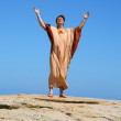 Man Hands Outstretched in Worship — Stock Photo