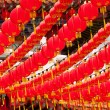 Chinese lanterns — Stockfoto #2702709