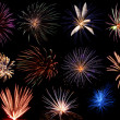 A display of fireworks — Stock Photo