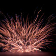 Explode fireworks — Stock Photo