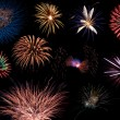 Stock Photo: Display of colorful fireworks