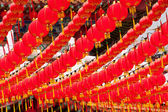 Chinese lanterns — Foto Stock