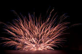 Explode fireworks — Stock Photo