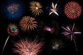 A display of colorful fireworks — Foto de Stock