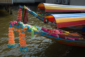 Colorfull boats — Foto de Stock