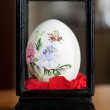 A painted easter-egg - Stock Photo