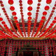 Rows of chinese lanterns — Stockfoto