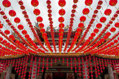 Rows of chinese lanterns — Stock Photo