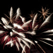 Special fluffy firework - Stock Photo