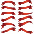 Red banners — Stock Vector