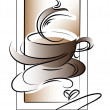 Coffee — Stock Vector
