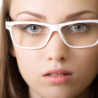Yound business woman in glasses close-up isolated — Stock Photo