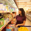 Supermarket — Stock Photo #3857451