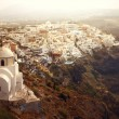Stock Photo: Thira