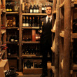 Wine cellar — Stock Photo #3857703