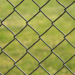 Abstract Background of Link Fence - ストック写真