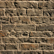 Abstract background of a stone wall — Stock Photo