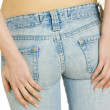 Woman wearing jeans — Stock Photo