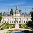 Royalty-Free Stock Photo: La Granja de San Ildefonso