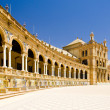 Spanish Square (Plaza de Espana), Seville, Andalusia, Spain — Stock Photo #2737213