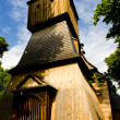 Wooden church — Stock Photo #2778450