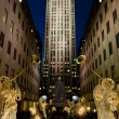 Rockefeller Center — Stock Photo #2802039