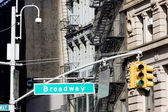 Broadway, Manhattan, New York City, USA — Stock Photo